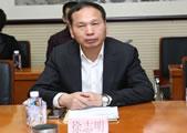 中库会副会长、越美集团有限公司董事长徐志明
