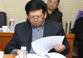 发改委国际合作中心城市发展院副院长兼健康产业办公室主任赵学玉