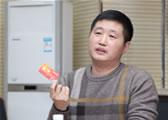 金贸金联投资公司董事长丁伯林介绍企业易货实践