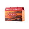 一级天枣礼盒(盒)
