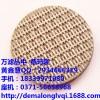 贵州德玛隆供应7微米不锈钢纤维烧结毡