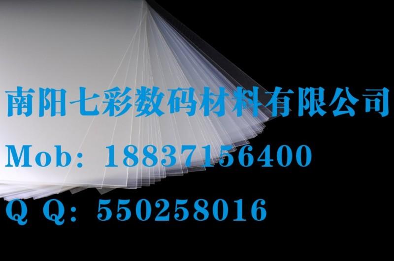 宁波全透明弱溶剂丝网印刷防水喷墨制版菲林打印胶片