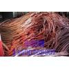 信阳市建筑施工电缆回收13400368607