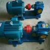 渣油泵厂家直销重油 煤焦油专用泵