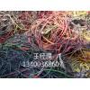 双峰县铝电缆回收双峰县废电缆回收13400368607