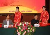 于董事长与华融资产管理(香港)有限公司签约