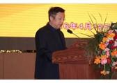 中库会副会长中国易货贸易联合会筹委会常务副主任、内蒙古能建物产公司董事长于秀云讲话