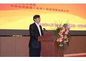 中库会常务副会长兼秘书长、中国易货贸易联合会筹备委员会主任毛德鼠