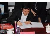 审定组组长、原国家标准化管理委员会审查部主任周思源签字
