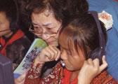 王萍理事长看望云南文山州马关县小学留守儿童