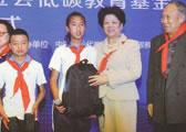 原全国人大副委员长陈至立出席四川震区留守儿童捐赠活动