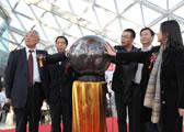 毛德鼠会长应邀出席中国扶贫基金会捐赠人大会