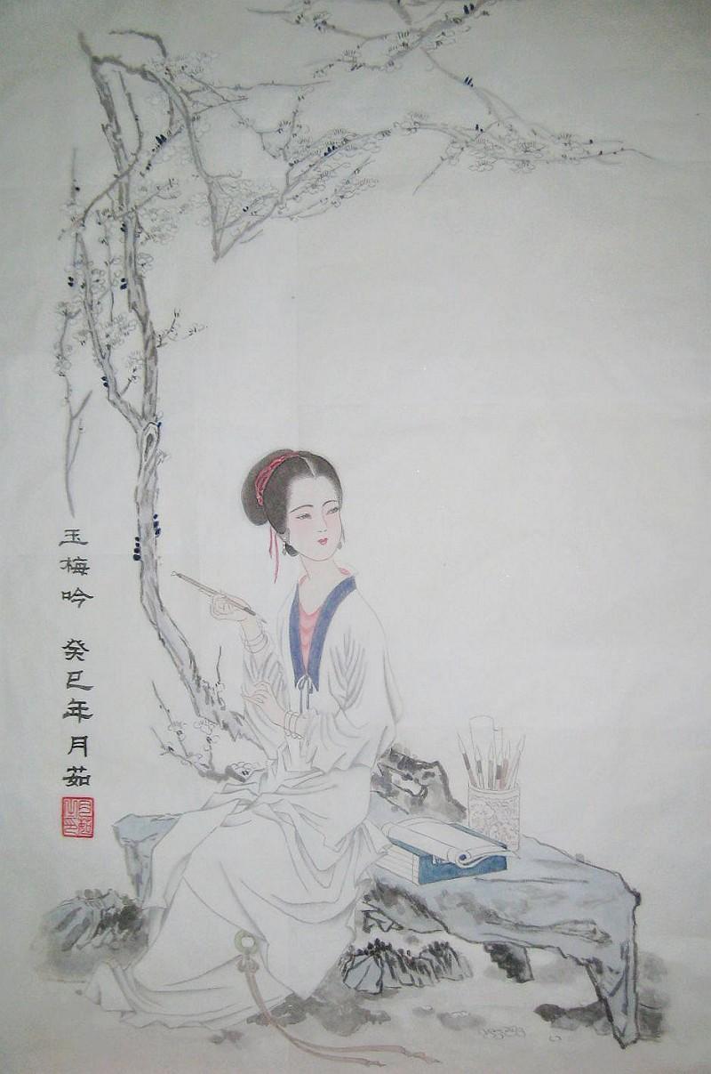 李月茹-玉梅吟(修过的图)