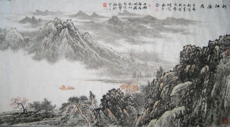 石砚洗-秋江渔者(修过的图)