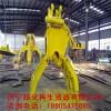 济宁路义厂家专业定制抓钢机 挖掘机抓钢机 改装抓钢钳