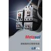 LS产电 GTH-40 11A 3H 热过载继电器