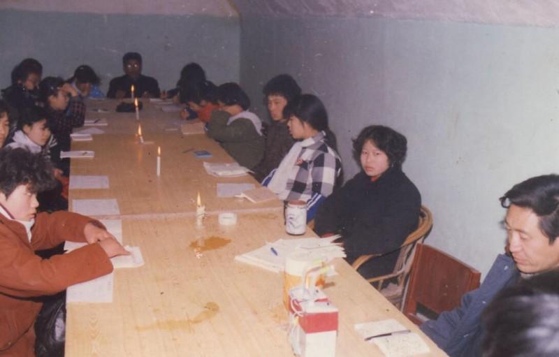 地下室会议