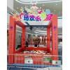 上海真人版夹娃娃机暖场设备道具价格