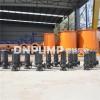输送PH4-10的浑浊性污水/潜水排污泵